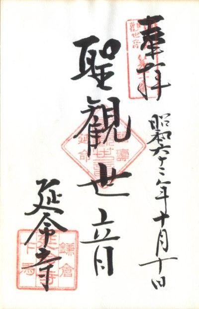 ファイル 80-1.jpg