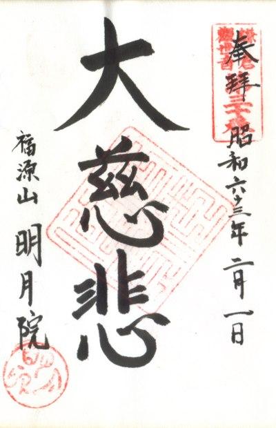 ファイル 82-1.jpg