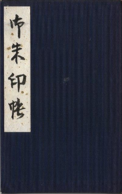 ファイル 87-1.jpg