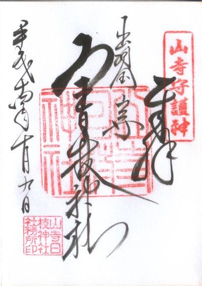 ファイル 91-1.jpg