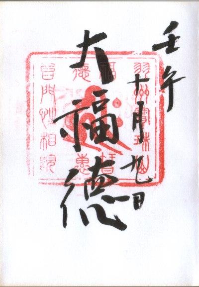 ファイル 92-1.jpg