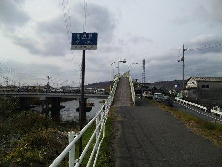 ファイル 20101128_saijyouinari1-3.jpg