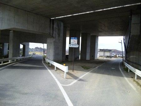 ファイル 20101128_saijyouinari2-2.jpg