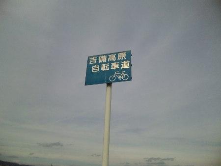 ファイル 20101128_saijyouinari2-3.jpg