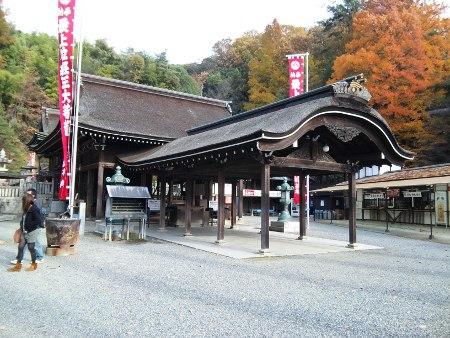 ファイル 20101128_saijyouinari3-4.jpg