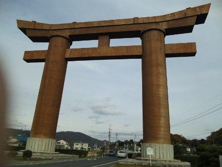 ファイル 20101128_saijyouinari3.jpg