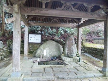 ファイル 20110213_tanjyouji2-3.jpg