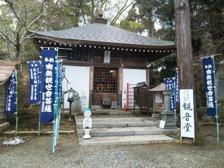 ファイル 20110213_tanjyouji2.jpg