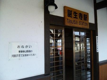 ファイル 20110213_tanjyouji3-2.jpg