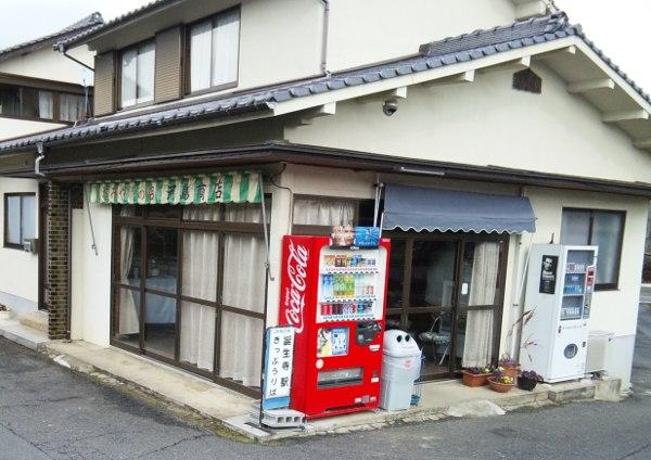 ファイル 20110213_tanjyouji3-3.jpg