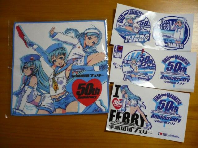 ファイル 20110320_takamatu-3.jpg