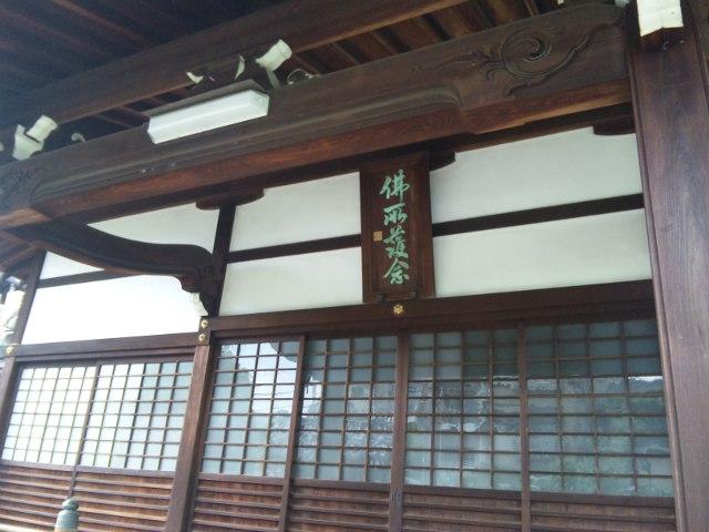 ファイル 20110705_syourinji_nittaiji-4.jpg