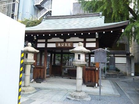 ファイル honnouji_kyougoku-2.jpg