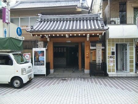 ファイル honnouji_kyougoku-4.jpg