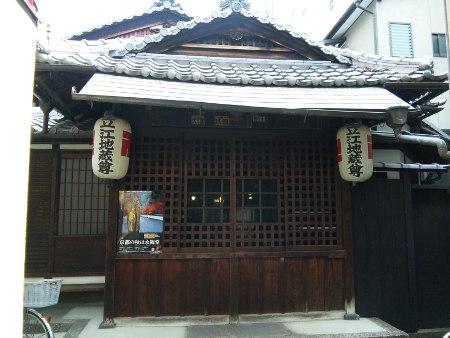 ファイル honnouji_kyougoku-5.jpg