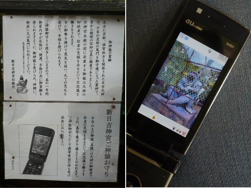 ファイル imahie_toyokuni-3.jpg