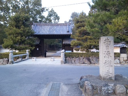 ファイル sougenji_ishitakajinjya.jpg