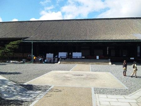ファイル temples_kyoto_20101026-3.jpg